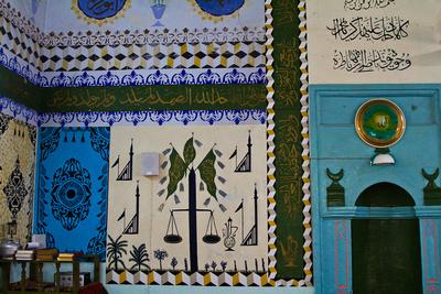 Village Mosque Interior